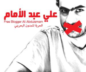 Free Ali