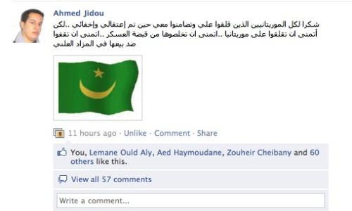 Ahmed_jiddou